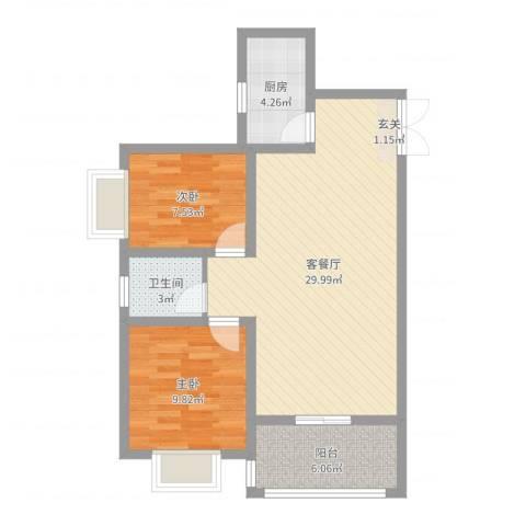 首府尚苑2室2厅1卫1厨76.00㎡户型图