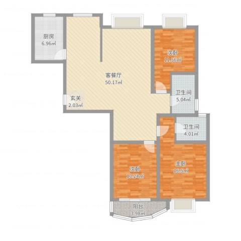 滨河家园3室2厅2卫1厨139.00㎡户型图