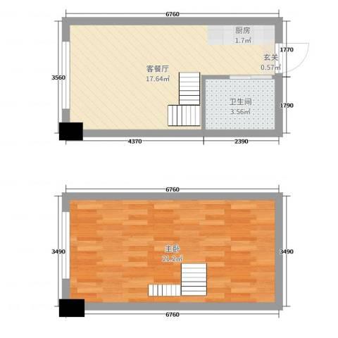 Y-CITY1室2厅1卫0厨53.00㎡户型图