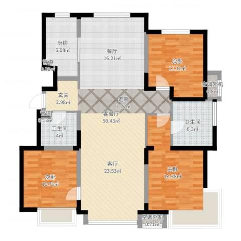 泰禾·拾景园3室2厅2卫1厨131.00㎡户型图