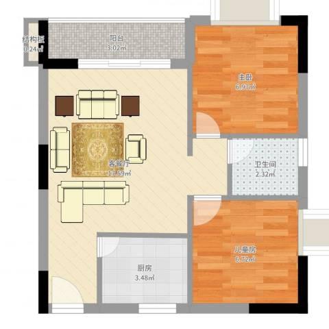 苹果园2室2厅1卫1厨50.00㎡户型图