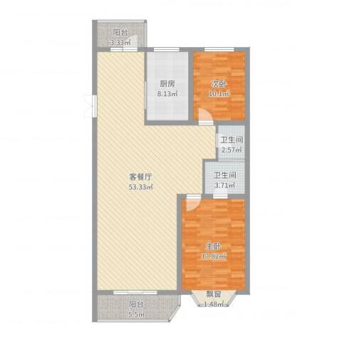 中街北苑2室2厅2卫1厨131.00㎡户型图