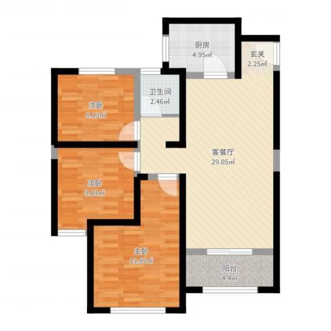 高科麓湾国际社区3室2厅1卫1厨90.00㎡户型图