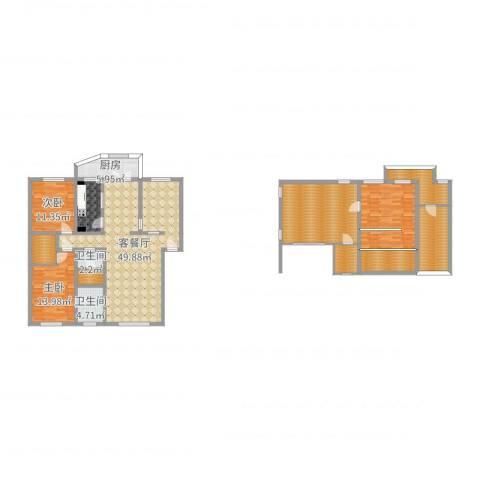 风华苑2室2厅2卫1厨210.00㎡户型图