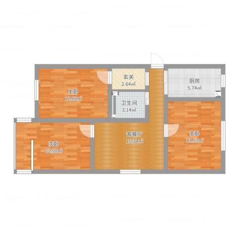 高杨树北里3室2厅1卫1厨92.00㎡户型图