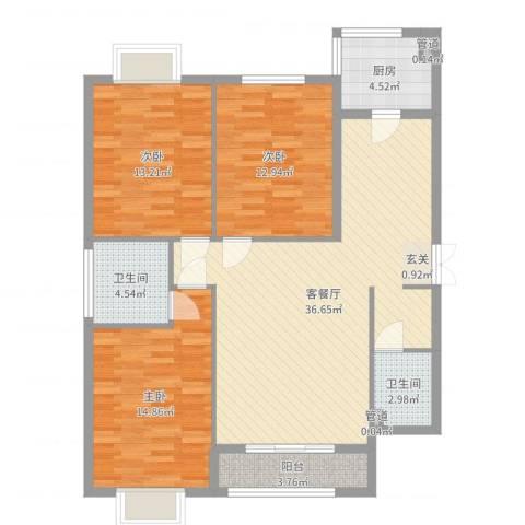 御润国际豪庭3室2厅2卫1厨117.00㎡户型图