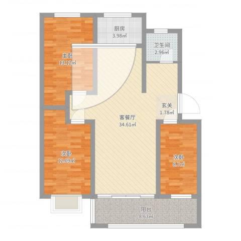 安泰水晶花园3室2厅1卫1厨105.00㎡户型图