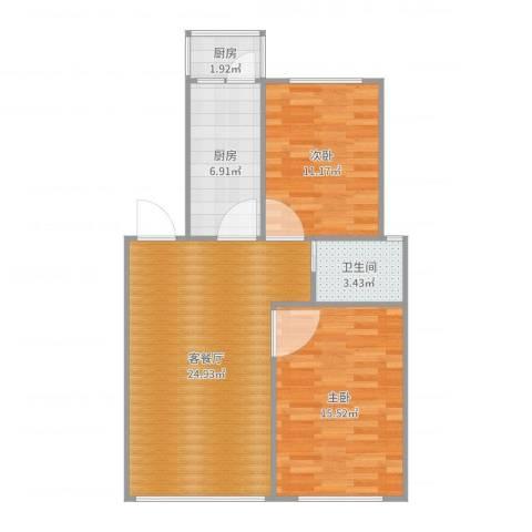 上南兰庭苑2室2厅1卫2厨80.00㎡户型图
