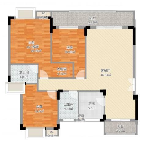 远大生态风景二期栖景湾3室2厅2卫1厨133.00㎡户型图