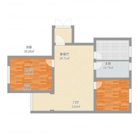 南湖家园2室2厅1卫1厨98.00㎡户型图