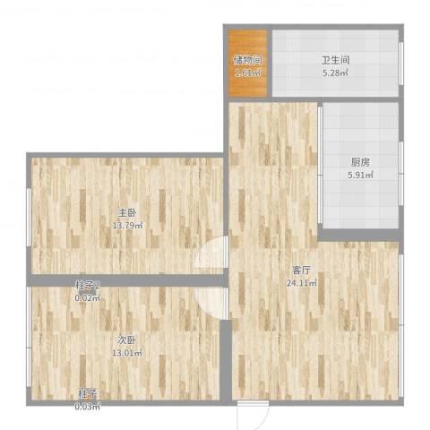 雍园2室1厅1卫1厨80.00㎡户型图