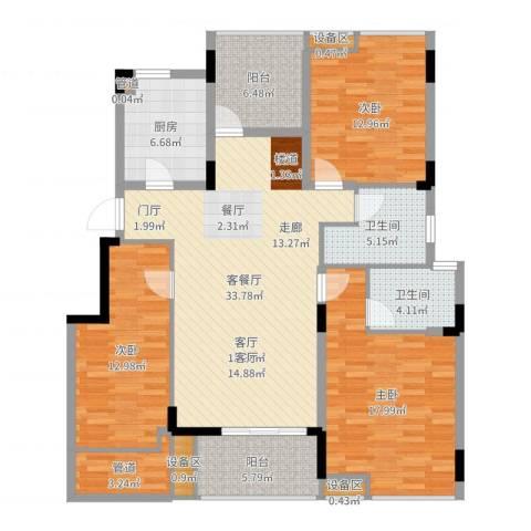 恒大晶筑城3室2厅2卫1厨139.00㎡户型图