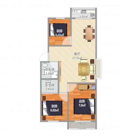 家和苑3室1厅2卫1厨52.00㎡户型图
