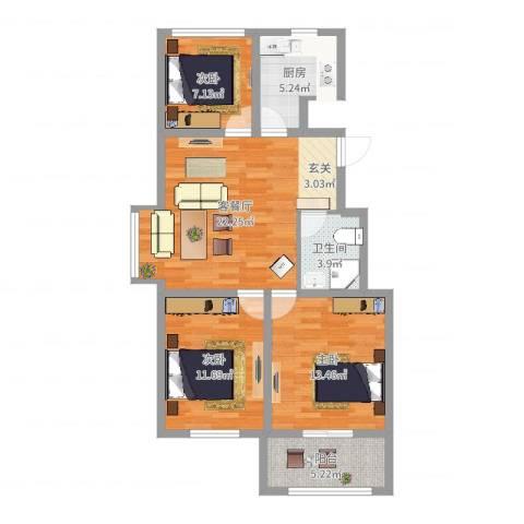 贵和华府3室2厅1卫1厨86.00㎡户型图