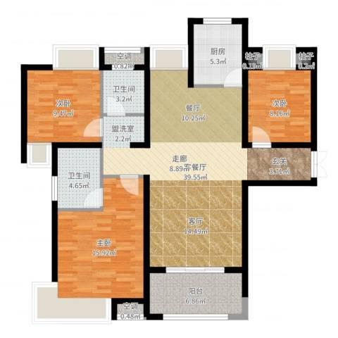 友邦皇家公馆3室2厅2卫1厨118.00㎡户型图