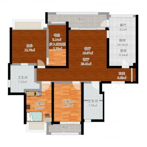 陆家嘴锦绣前城3室1厅2卫1厨136.00㎡户型图