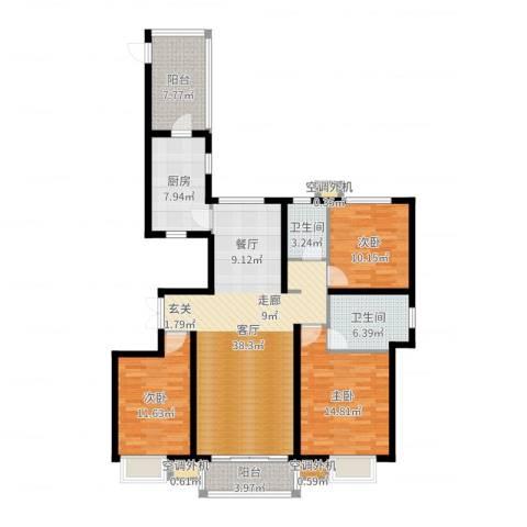 河北国际商会广场3室1厅2卫1厨132.00㎡户型图