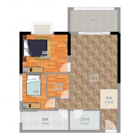 南峰国际二期3室2厅1卫1厨88.00㎡户型图