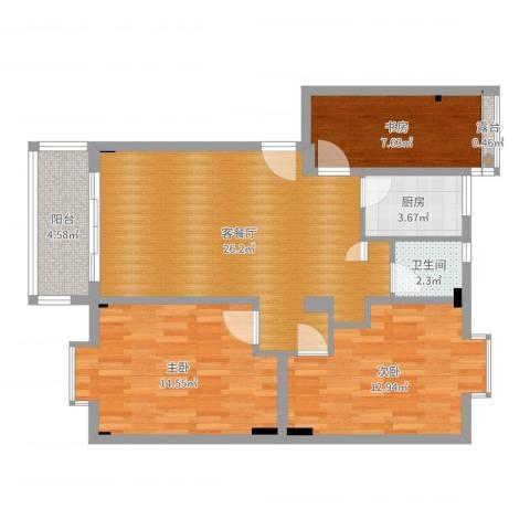 新华苑3室2厅1卫1厨90.00㎡户型图
