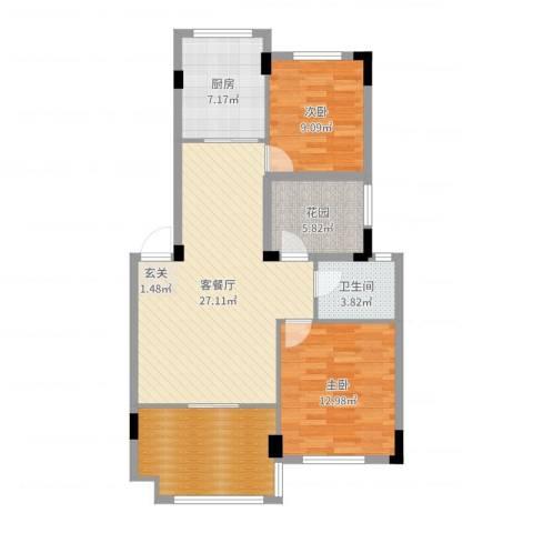 澳海澜庭2室2厅1卫1厨95.00㎡户型图