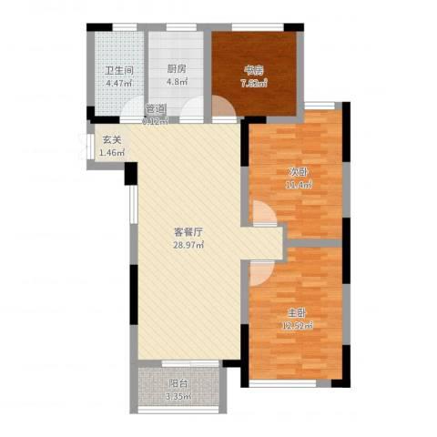 蒙城宝业梦蝶绿苑3室2厅1卫1厨92.00㎡户型图