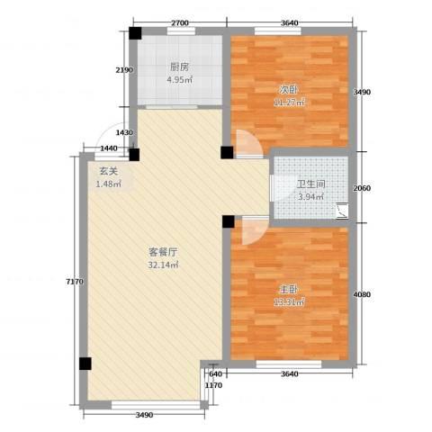 中房上东花墅2室2厅1卫1厨82.00㎡户型图