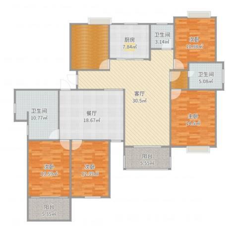 玉成家园4室2厅3卫1厨187.00㎡户型图