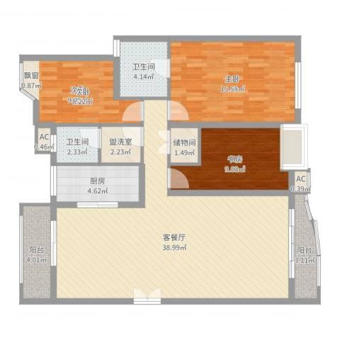 中铁人才家园3室2厅2卫1厨119.00㎡户型图