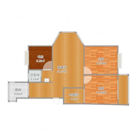 新光花园3室2厅1卫1厨110.00㎡户型图