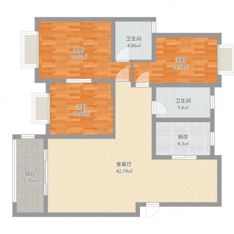 佘山翠庭3室2厅2卫1厨131.00㎡户型图