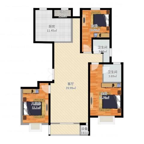 宏景国际3室1厅2卫1厨121.00㎡户型图