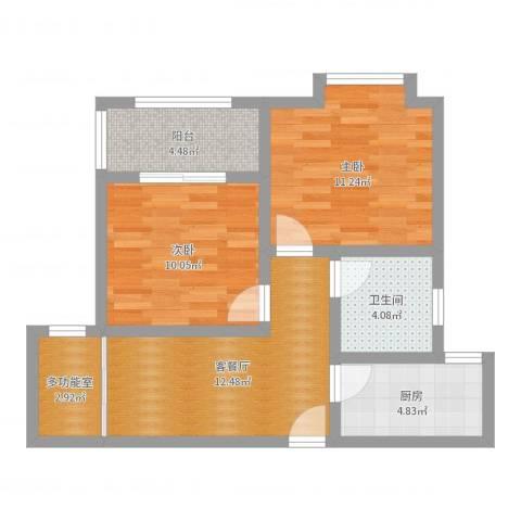 广福花园2室2厅1卫1厨63.00㎡户型图