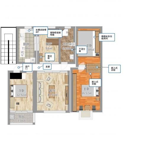 光明康力家园3室2厅1卫1厨107.00㎡户型图