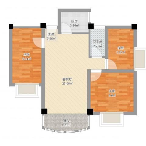 东海湾3室2厅1卫1厨69.00㎡户型图