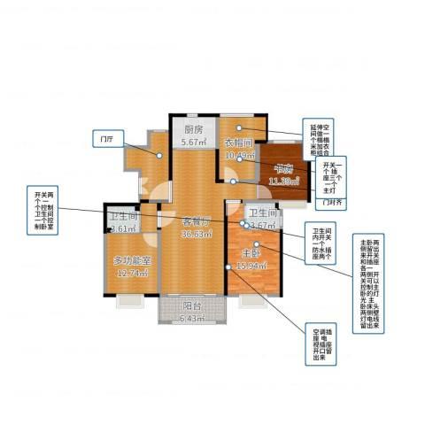 君临华庭2室2厅2卫1厨146.00㎡户型图