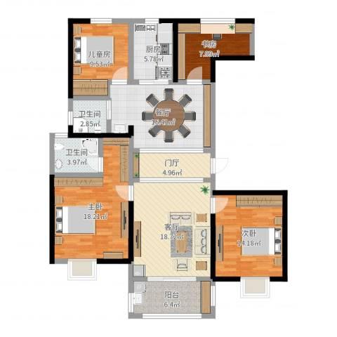 申鑫名城4室2厅2卫1厨138.00㎡户型图