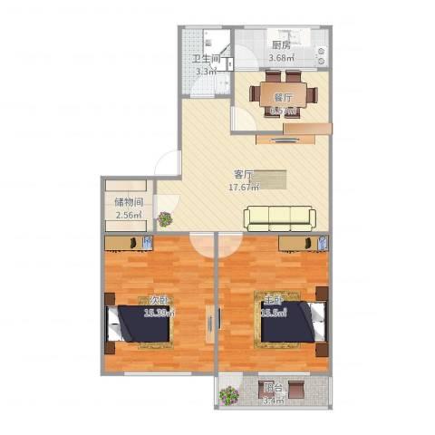 洪楼小区2室1厅1卫1厨84.00㎡户型图
