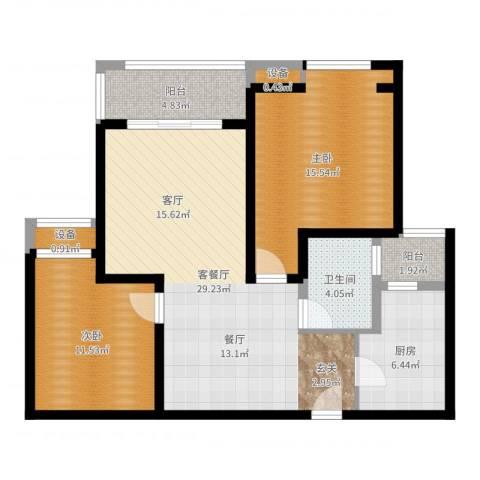 中海曲江碧林湾2室2厅1卫1厨94.00㎡户型图