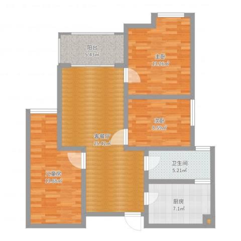 鼎盛鑫城3室2厅1卫1厨99.00㎡户型图