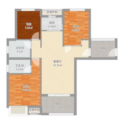 苏州庄园3室2厅2卫1厨96.00㎡户型图