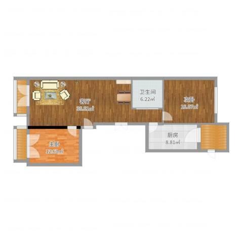 五星国际城2室1厅1卫1厨112.00㎡户型图