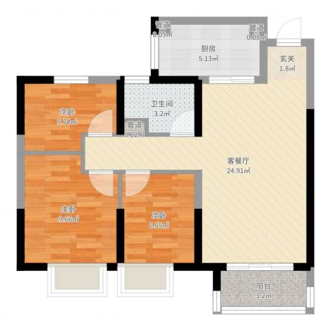 沈阳恒大御景湾3室2厅1卫1厨73.00㎡户型图