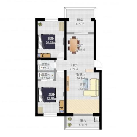 东方花园2室2厅2卫1厨103.00㎡户型图