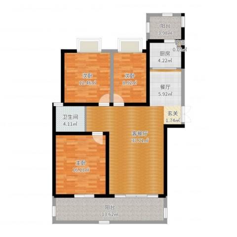 华辰丽景3室2厅1卫1厨126.00㎡户型图