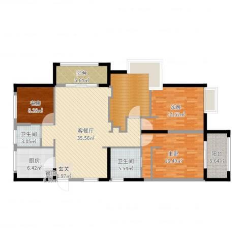 开投置业公元世家3室2厅2卫1厨141.00㎡户型图