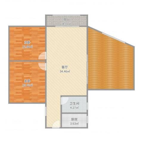 华景花园2室1厅1卫1厨126.00㎡户型图
