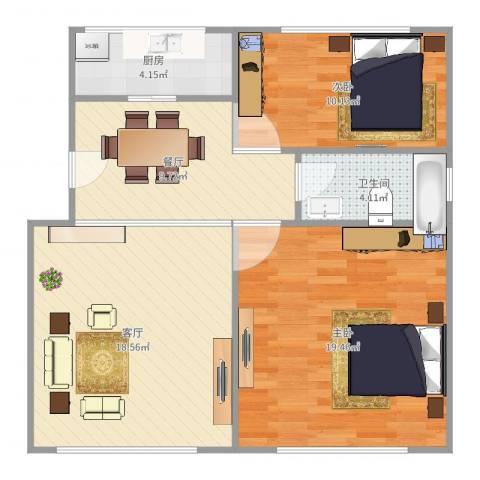 北九峰小区2室2厅1卫1厨83.00㎡户型图