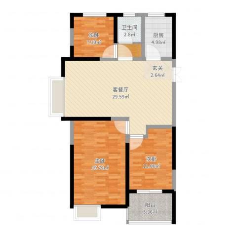 新铭基书香苑3室2厅1卫1厨103.00㎡户型图