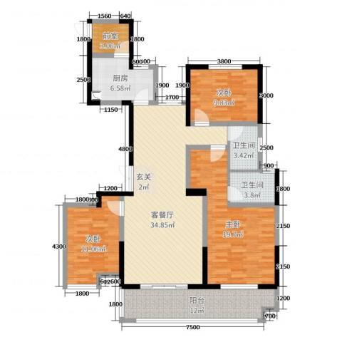 观澜盛世3室2厅2卫1厨135.00㎡户型图