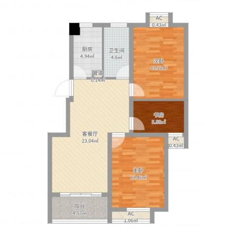 盘城新居3室2厅1卫1厨90.00㎡户型图
